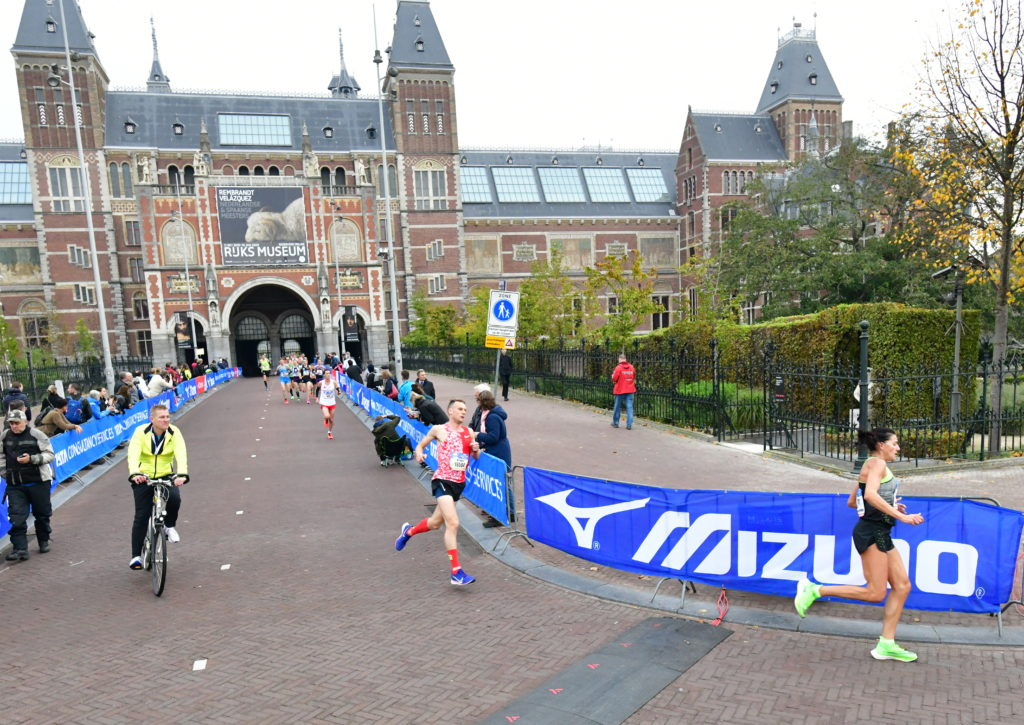Rijskmuseum Amsterdam Marathon